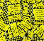 Mini Abba Zabba Bars - 500ct